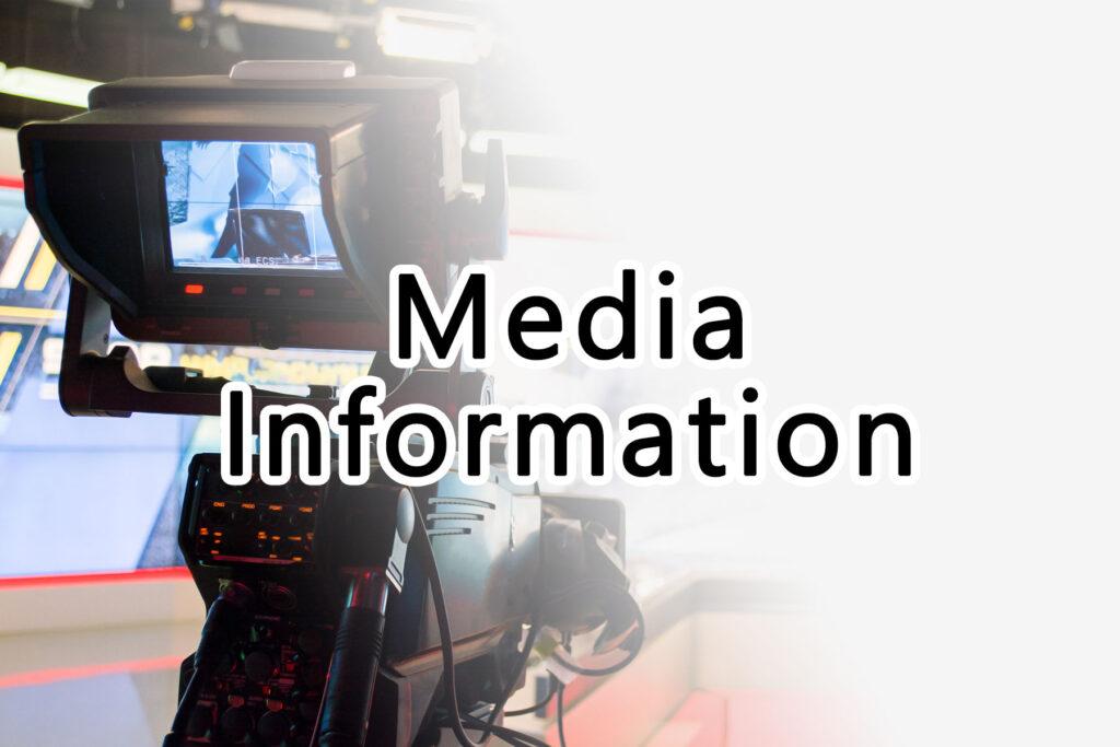 中村憲剛 所属事務所|ケンプランニング メディア出演情報